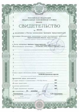 ограничения по виду деятельности для ип при регистрации